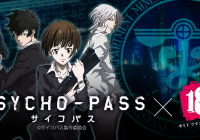PSYCHO-PASSサイコパス×【18】キミトツナガルパズル