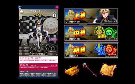 【ステージ】ピラミッドアドベンチャー|【18】キミトツナガルパズル