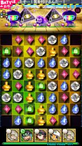 ピラミッドアドベンチャー上級2