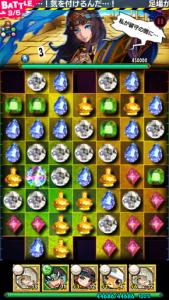 ピラミッドアドベンチャー上級3