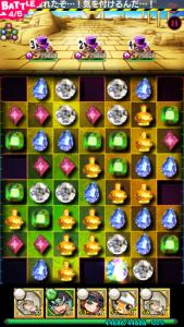 ピラミッドアドベンチャー上級4