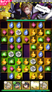 ピラミッドアドベンチャー上級5