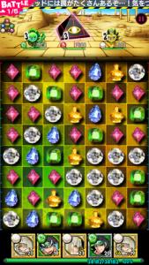 ピラミッドアドベンチャー中級1