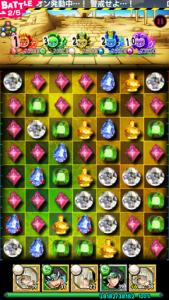 ピラミッドアドベンチャー中級2