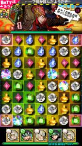 ピラミッドアドベンチャー中級3