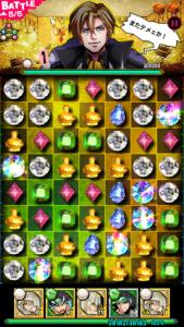 ピラミッドアドベンチャー中級5