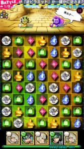 ピラミッドアドベンチャー初級1