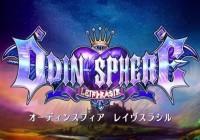 アトラス×ヴァニラウェア2DアクションRPG「オーディンスフィア レイヴスラシル」発表!