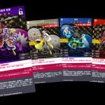 三国志イベント『覇業への夢道』【ステージ】|【18】キミトツナガルパズル