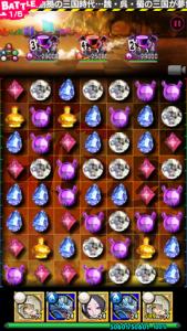 獄焔の章ステージ1
