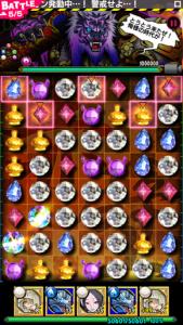 獄焔の章ステージ5
