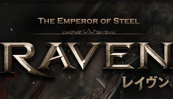 巨大ボスに挑め!美麗3D本格RPG『レイヴン(RAVEN)』