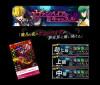 『ヴァンパイアキャッスル』イベント【ステージ】|【18】キミトツナガルパズル