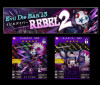 イビルダイバー2『Evil Die BAR'13 REBEL2(哺乳類の逆襲)』イベント【ステージ】|【18】キミトツナガルパズル