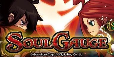 プレイヤー数万人規模ガチバトル勃発!MMORPG『ソウルゲージ(SOUL GAUGE)』