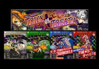 ハロウィンイベント『Trick or Treat?』【ステージ】|【18】キミトツナガルパズル