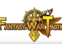 世界征服を目指す天才魔法使い『ファンタジーウォータクティクス』