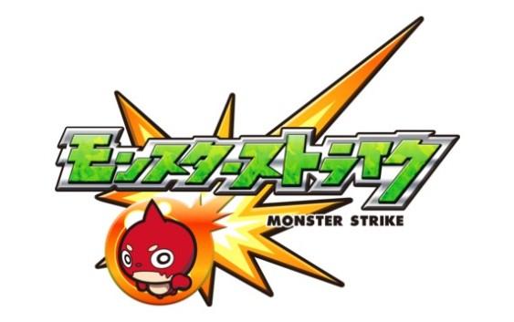 モンストアニメ、配信翌日にYouTube140万回再生を突破!