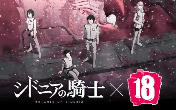 『シドニアの騎士×18キミトツナガルパズル』コラボイベント【ステージ】|【18】キミトツナガルパズル