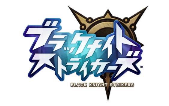 『ブラックナイトストライカーズ(ブラナイ)』飛び斬り横スクロールアクションRPG