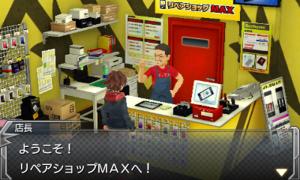 マックス_3Dモデル