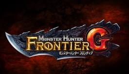 ブラウザでモンハン『モンスターハンターフロンティアG』壮大に狩りを楽しもう!