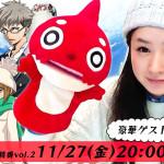 モンストアニメ第9話「葵の恥ずかしすぎる動画!」情報公開!