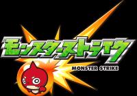『モンストアニメ』YouTube累計再生回数2000万回を突破!