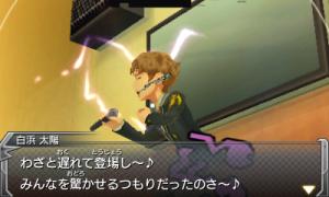 白浜太陽_ゲーム画面_1