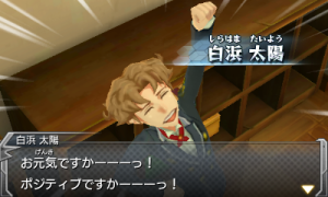 白浜太陽_ゲーム画面_3