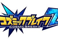 『コズミックブレイク2』ガトリングを2丁携えた新ロイド「リッカ」参戦