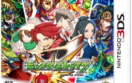 『3DSモンスト速報』謎多きオリジナルモンスター「ロッゾ」