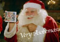 3DS版『モンスト』新TVCM「サンタクロースからのお願い」篇