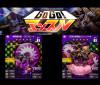 『Go Go!マッスル!』KING OF GGM2015【ステージ】|【18】キミトツナガルパズル