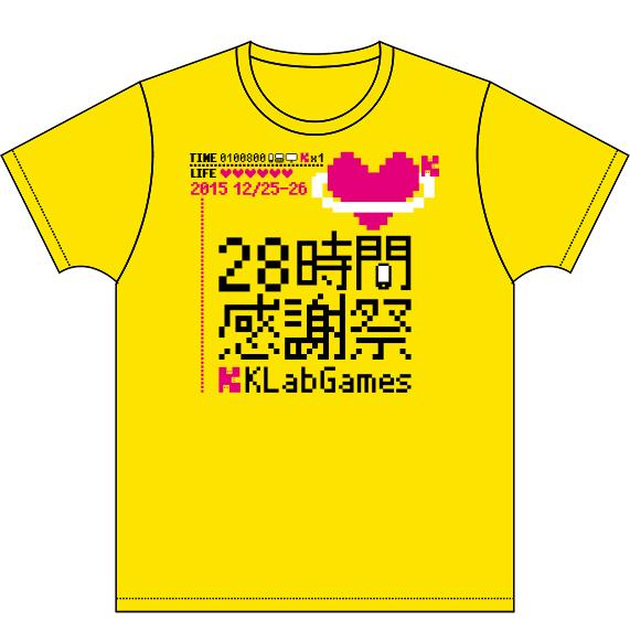 KLabGames28時間感謝祭2