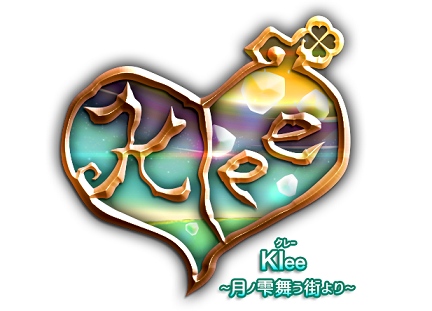 『Klee(クレー)~月ノ雫舞う街より~』新人ハンター大応援イベントスタート!