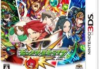 『3DS版モンスト最新』オリジナルモンスター「ヴォルデ」充実サブクエスト総プレイ時間100時間オーバー!