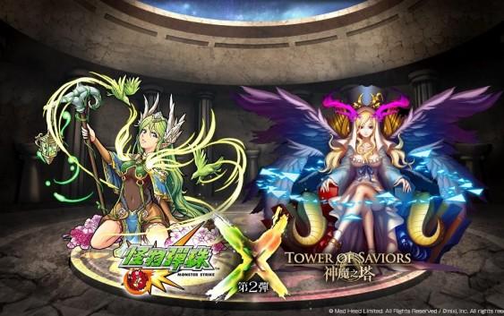 繁体字版モンスト『怪物彈珠』「神魔之塔」とのコラボレーション第2弾実施!