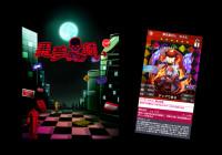 悪夢級『悪夢への誘い』夢先案内人ホタル【ステージ】|【18】キミトツナガルパズル