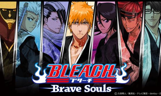 欧米版「BLEACH Brave Souls」が 提供開始から10日で50万ダウンロードを突破!