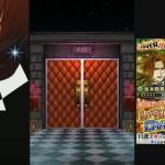 【18】キミトツナガルパズル OVERMAXフェス44連&年越しガチャ2015年/TERUGames様