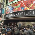 『アドウェイズ』台湾初のゲーム実況公開スタジオ「SHIRYOUKO STUDIO」運営会社へ出資