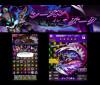 『シーズンインザダーク』イビルダイバー「暗黒星雲サーファーエディ」【ステージ】|【18】キミトツナガルパズル