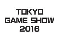 『東京ゲームショウ(TGS)2016』メインビジュアルが決定!20周年を記念した特別ロゴも登場
