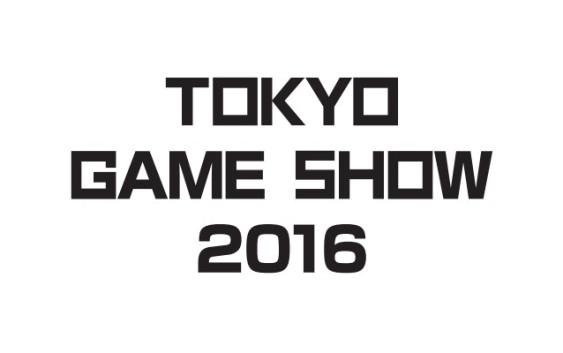 『東京ゲームショウ(TGS)2016』「インディーゲームコーナー」「SENSE OF WONDER NIGHT」募集受付開始