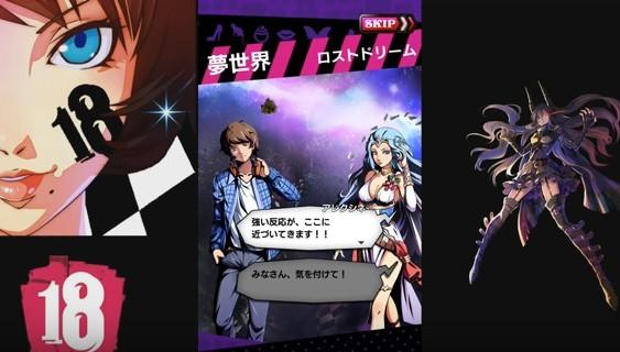 【18】キミトツナガルパズル STAGE152-Unknown-を攻略!/TERUGames様