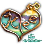 『Klee(クレー)』バレンタインイベントクエスト「ドキドキ♪恋するハンター」