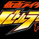 『仮面ライダーバトルラッシュ』が事前登録を本日開始!