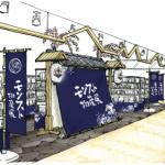 『はじまりは春フェア』期間限定ショップ「モンスト物産展」を渋谷マルイにて開催決定!