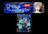 悪夢級第3弾『ChasetheSavior』レイン【ステージ】|【18】キミトツナガルパズル